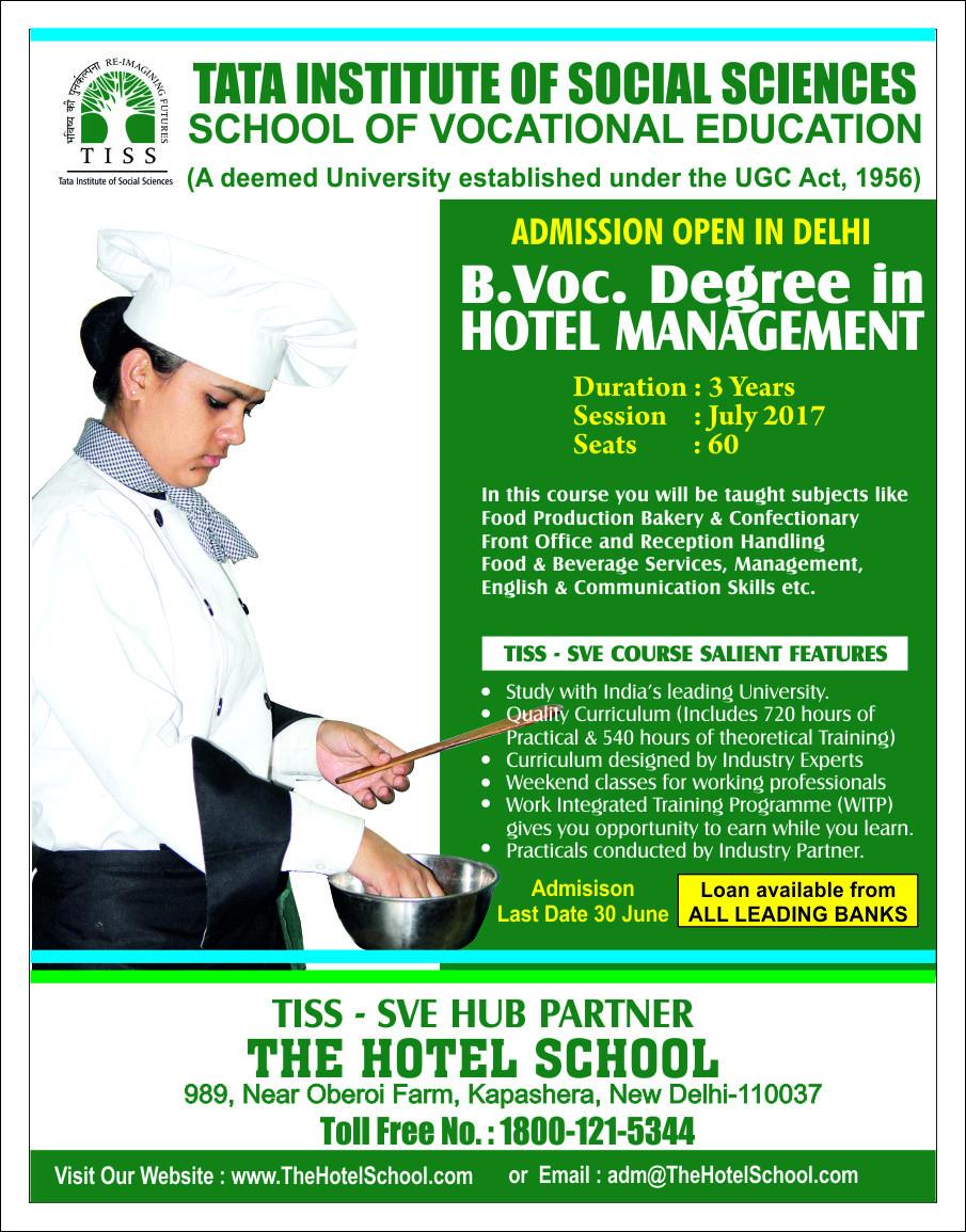 hm colleges in delhi